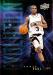 2012-lr-evolution-basketball-world-of-sports-chris-paul