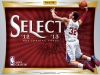 panini-america-2012-13-select-basketball-main