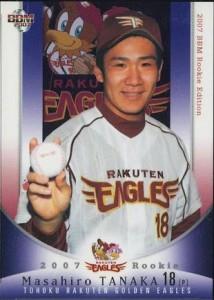BBM Tanaka 2007 rookie card