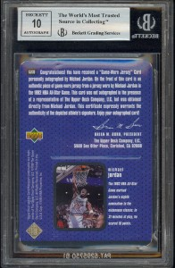 Back of 1997-98 Upper Deck Game Jersey card back
