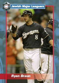2009 Jewish Major Leaguers Ryan Braun