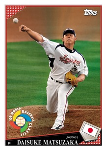 Matsuzaka World Baseball Classic Redemption Card